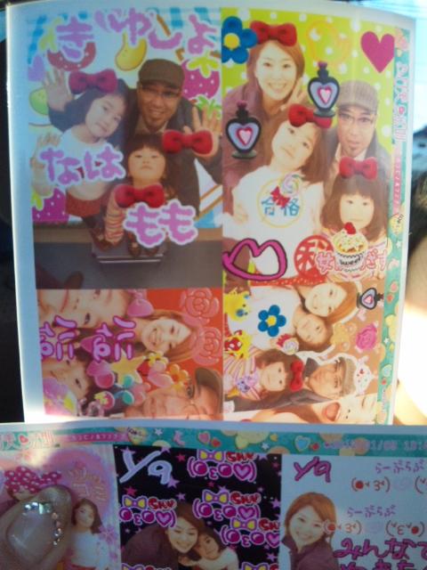 Love家族p(^^)q