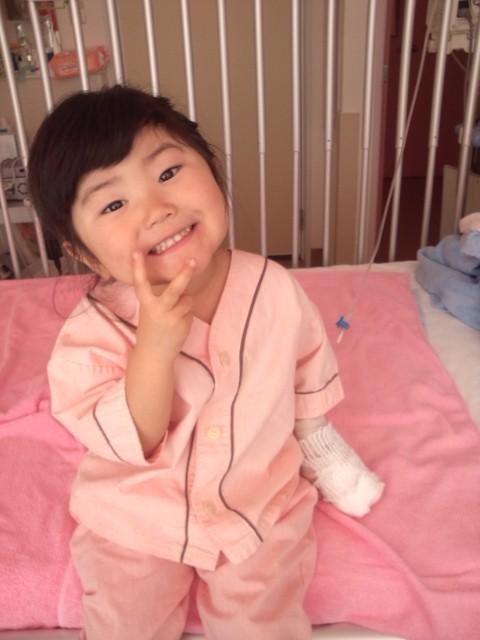 笑顔(^_-)-<br />  ☆
