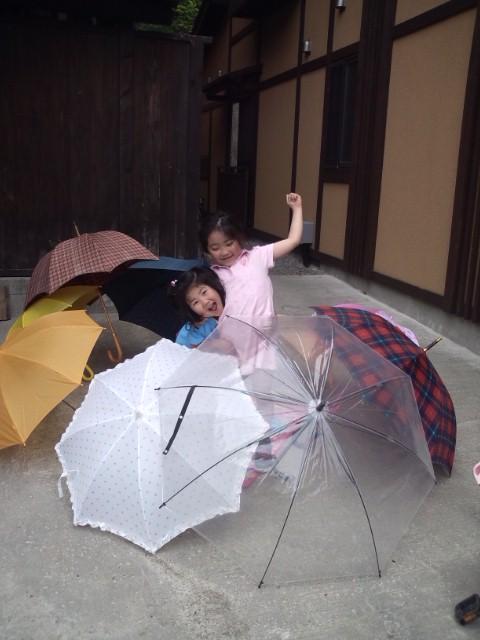 傘やさん?